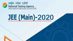 Jee Main Exam 2020 Starts Today Students Has To Take These Precautions
