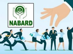 Nabard Grade A Assistant Manager Admit Card 2020 Released Here Is How To Download