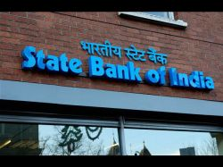 Sbi Recruitment 2020 For 34 Deputy Manager And Manager Posts