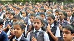Karnataka Govt Decided To Start Lkg Ukg In Government Schools From This Year