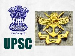 Upsc Civil Services Prelims 2020 Admit Card Released Check Out How To Downlod And Instructions
