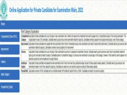 Cbse Board Exam 2021 Online Application For Class 10 12 Private Candidates