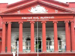 Karnataka High Court Recruitment 2020 For 33 Law Clerks Cum Research Assistant Posts