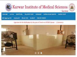 Kims Karwar Recruitment 2020 For 36 Teaching Posts