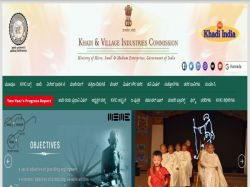 Kvic Recruitment 2020 For Expert And Retired Bank Official Posts