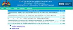 Karnataka 2nd Puc Supplementary Result Revaluations And Retotalling