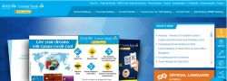 Canara Bank Recruitment 2020 For 220 Specialist Officers Posts