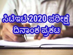 Cbse Announced Ctet 2020 New Exam Date