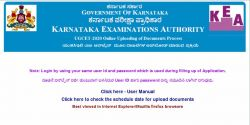 Ug Neet 2020 Online Uploading Of Documents Date Extended To November