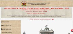Ksp Et And Pst Admit Card 2020 Released For Civil Police Constable Posts