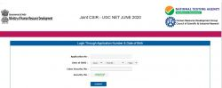 Csir Ugc Net June 2020 Admit Card Released