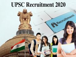 Upsc Recruitment 2020 For 35 Public Health Specialist And Various Posts
