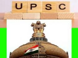 Upsc Cds Examination Ii Result 2020 Released