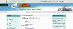 Kalaburagi District Court Recruitment 2020 For 56 Various Posts