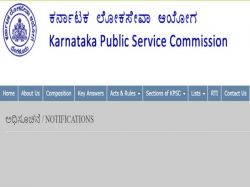 Kpsc Recruitment 2020 Apply For 24 Group A Acf Main Examination