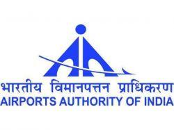 Aai Recruitment 2021 For 7 Consultant Posts