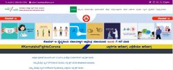 Bmrcl Recruitment 2021 For 2 Senior Urban And Transport Planner Posts