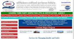 Ceil Recruitment 2021 For 109 Engineer Manager Officer And Specialist Posts