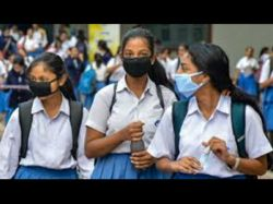 Karnataka Sslc Exam 2021 Students Can Write Exam If They Dont Have 75 Percent Of Attendence