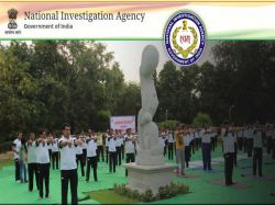 Nia Recruitment 2021 For 15 Deputy Superintendent Of Police Posts