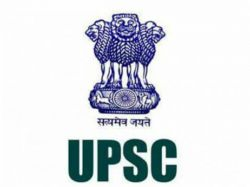 Upsc Recruitment 2021 For 249 Director Officer And Various Posts