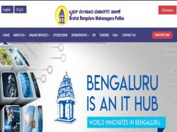 Bbmp Recruitment 2021 For 120 Sr Medical Officers Specialist Gdmo Posts Apply Online Before March