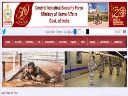 Cisf Recruitment 2021 For 2000 Constable And Head Constable Posts