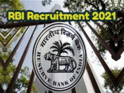 Rbi Recruitment 2021 For 841 Office Attendent Posts Apply Online Before March