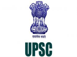 Upsc Recruitment 2021 For 30 Joint Secretary And Director Posts