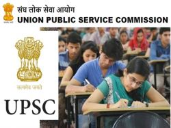Upsc Recruitment 2021 For 5 Medical Officer Posts Apply Before April