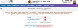 Bcwd Extended Application Dates For Post Matric Scholarship Apply Before April