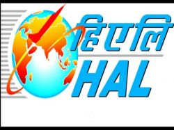 Hal Recruitment 2021 For 4 Diploma Technician Posts
