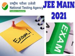 Jee Main Admit Card 2021 For March Session Expected Soon
