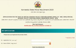Ksp Dv Admit Card 2021 Released For Police Constable Posts