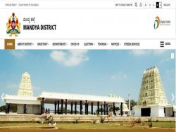Mandya Zilla Panchayat Recruitment 2021 For 3 Technical Assistant Posts