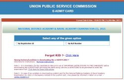 Upsc Nda And Na I Admit Card 2021 Released