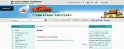 Vijayapura District Court Recruitment 2021 For 2 Typist Copyist Posts