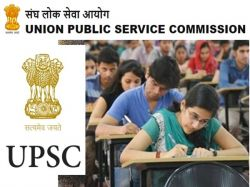 Upsc Epfo Civil Services Interview Examinations Postponed Due To Covid Cases