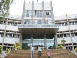 Bangalore University Ug Pg And Engineering Examinations Postponed