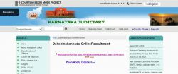 Dakshina Kannada District Court Recruitment 2021 For 34 Peon Posts