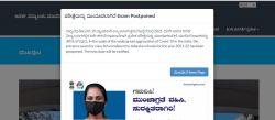 Adarsha Vidyalaya Admission 2021 22 Entrance Exam For Class 6 Admission Postponed