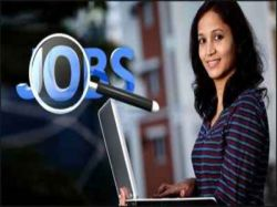Dc Office Ballari Recruitment 2021 Walk In Interview For 1061 Group D Nurse And Various Posts