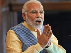 Pm Modi Announces Free Education To Children Who Lost Their Parents To Covid