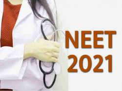 Neet Pg 2021 Exam Postponed Atleast 4 Months Students To Join Covid Duty