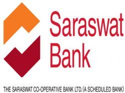 Saraswat Bank Jr Officer Exam Result 2021 Released