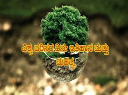 World Environment Day 2021 Date Theme History And Significance Of The Day