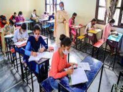 Karnataka Sslc Exam 2021 Revised Time Table Released