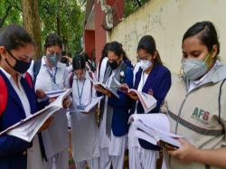 List Of States Yet To Take A Decision On Board Exams