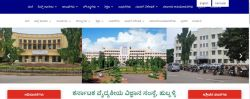 Kims Recruitment 2021 Walk In Interview For 18 Various Posts