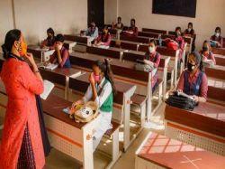 Karnataka Academic Year 2021 22 Annubukumar Informed That Academic Year Will Start From June